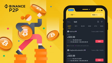 Binance P2P: How to Use Block Trades to Make Large Crypto Transactions With Zero Fees