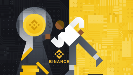 How to Open Account and Withdraw at Binance
