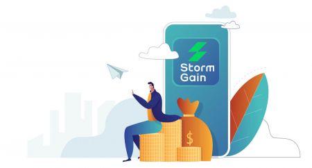 How to Deposit in StormGain